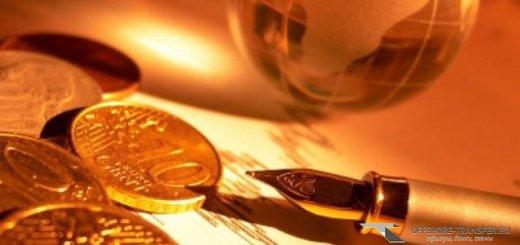 Защита нематериальных активов в оффшорах