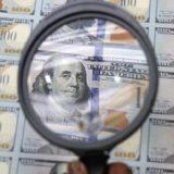 МВФ, США, экономика, бедность