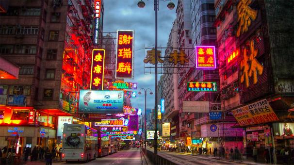 Ведение бизнеса в оффшорной зоне Гонконг
