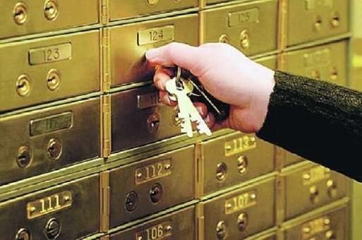 Банковские счета в зарубежных банках