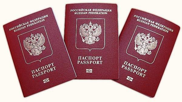 Интересы второго паспорта