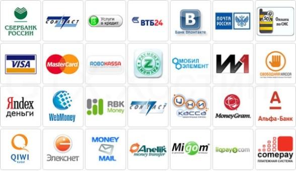 Грядет великая битва платежных систем