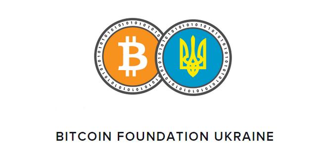 Bitcoin Foundation Ukraine