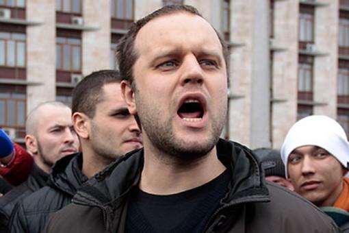 Арестованы оффшорные активы губернатора Донецкой области