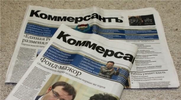 «Коммерсант» опубликовал радикальный план обновления российской экономики