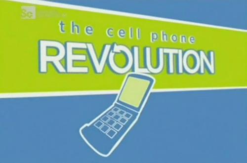 Мобильная революция