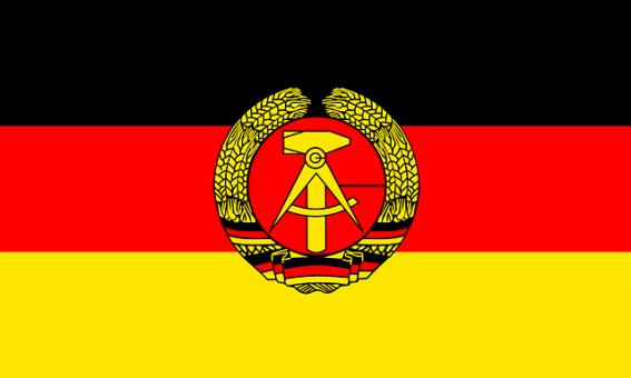 Германия планирует дополнительные инвестиции на 2016-2018 год