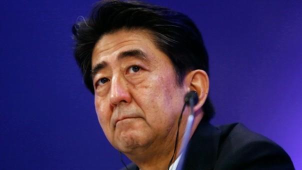 Японский министр
