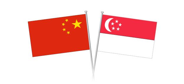 Китай положил начало прямым валютным торгам с Сингапуром