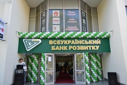 Банк Александра Януковича попал в число неплатежеспособных