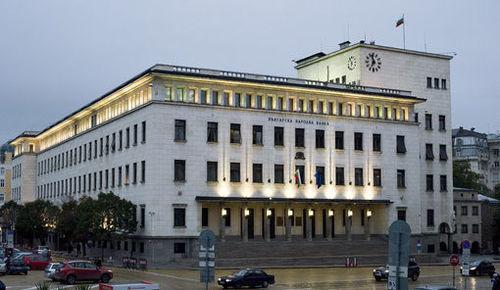 Болгарские банки начали выплату компенсаций