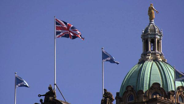 налоговые полномочия Шотландии