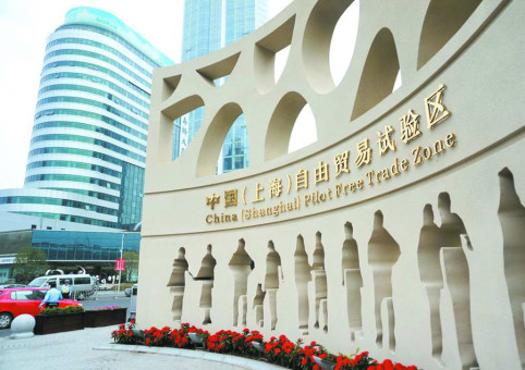 китайские зоны свободной торговли