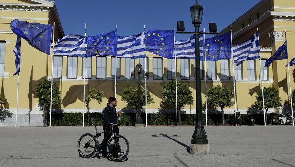 отношения Греции и ЕС