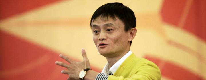 акции Alibabа на американской бирже
