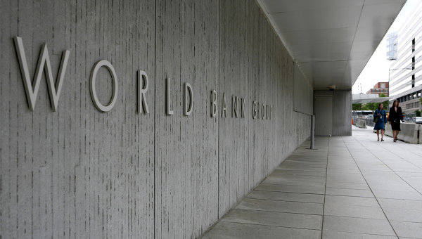 финансовая помощь Всемирного банка