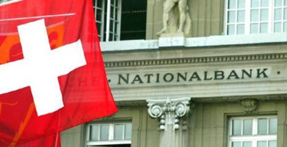 обмен информацией в швейцарских банках