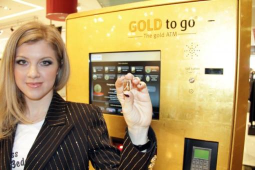 продажа золота в автоматах