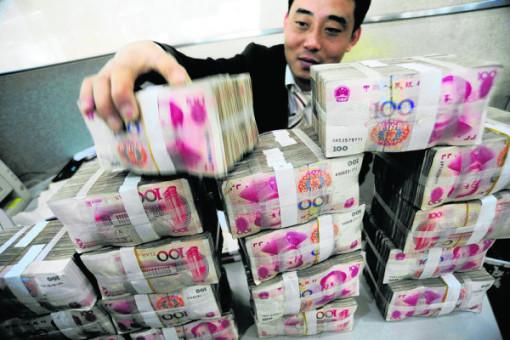 китайские миллиардеры