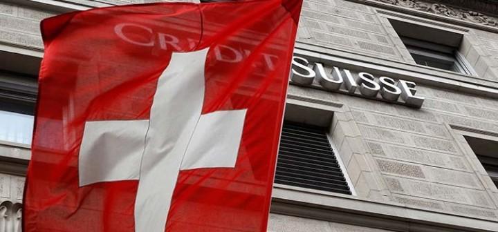 штрафы для швейцарских банков