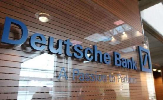арест сотрудников Deutsche Bank