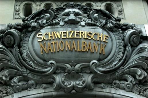 швейцарские банки, банковские счета