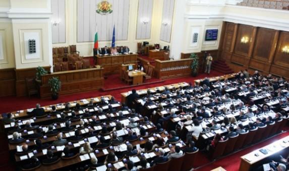 парламент Болгарии, налоговое соглашение