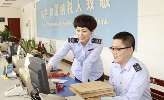 Китай, налоговые уклонисты