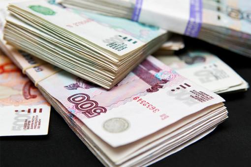 деоффшоризация, система налогообложения