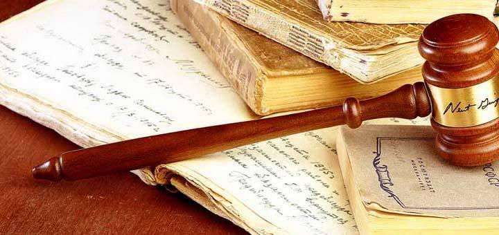 конституционный суд, аннексия Крыма