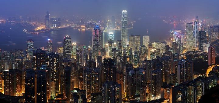 черный список, Гонконг
