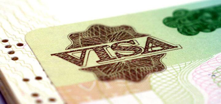 европейская валюта, Шенген