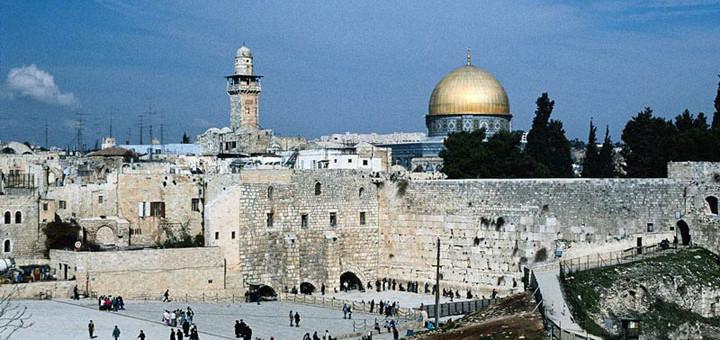 Израиль, налоговые уклонисты