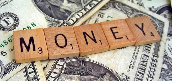 резервная валюта