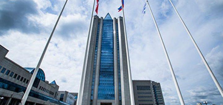 Газпром, предоплата
