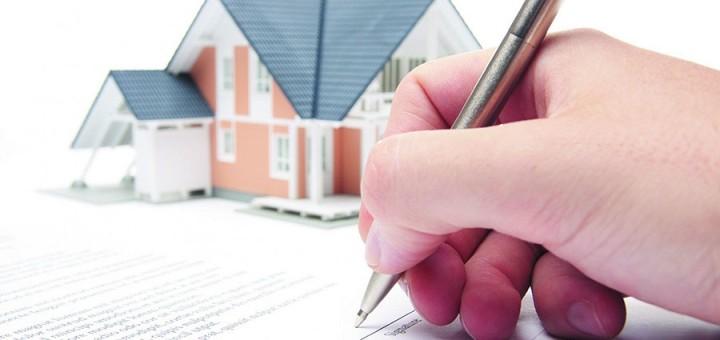 ставка налога, недвижимость