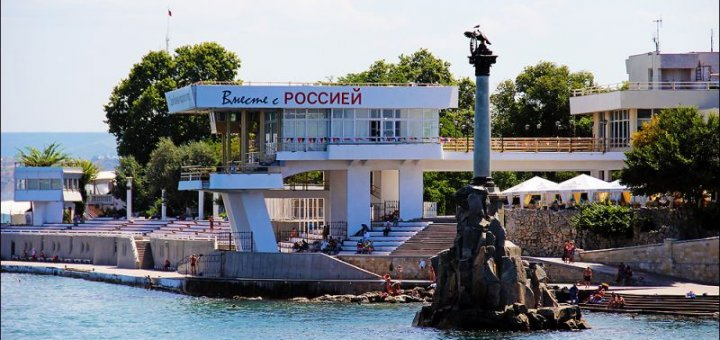 санкции против Крыма, Черногория