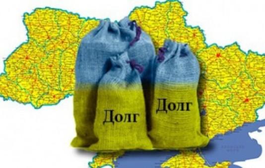 украинский долг