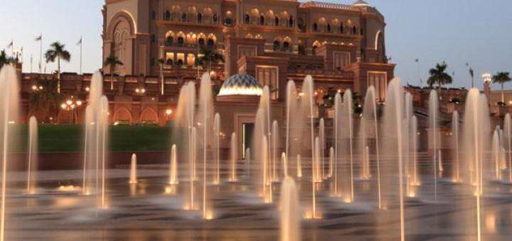 владелец недвижимости, Абу-Даби