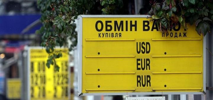 гривна, валюта
