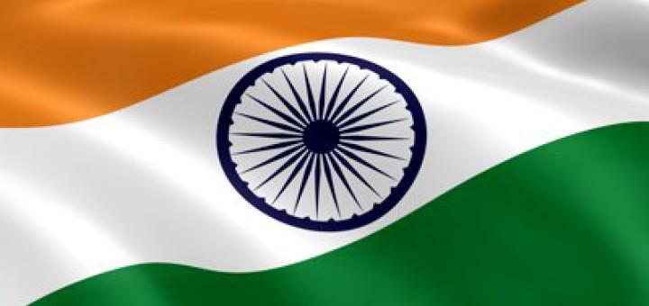 Индия, банковская тайна