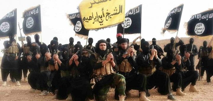 ИГИЛ, Исламское государство