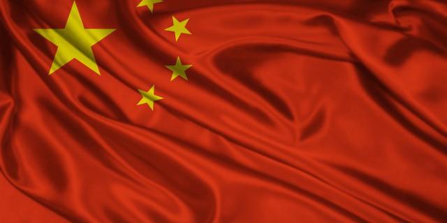 экономика Китая, Сорос, юань