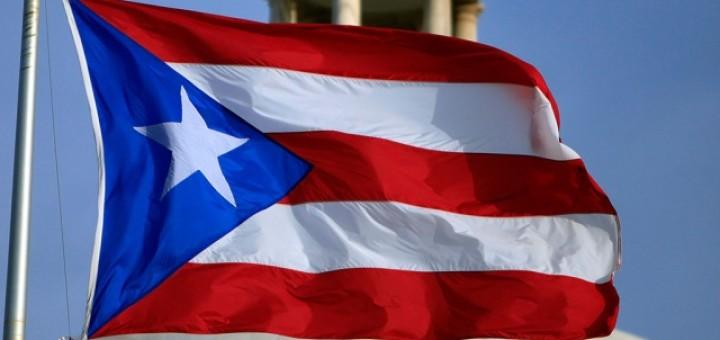 Пуэрто-Рико, дефолт