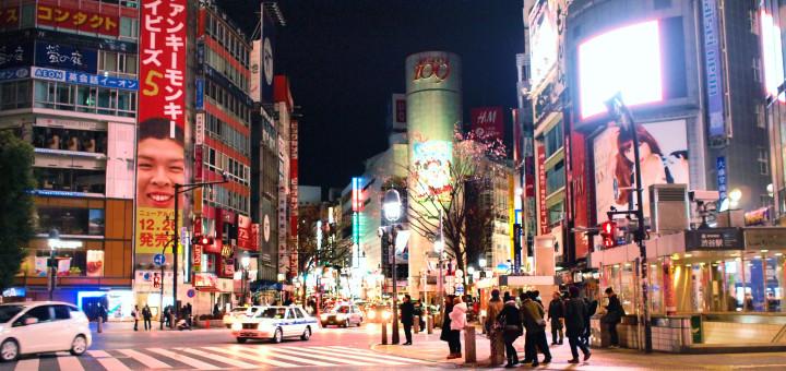 Япония, налоги