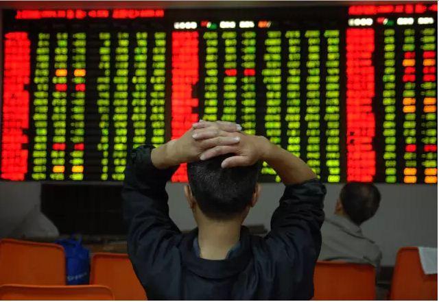 Китай, комиссия по ценным бумагам, биржа