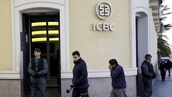 китайский банк, ICBC, Испания, Китай