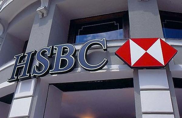 Банк HSBC, Лондон