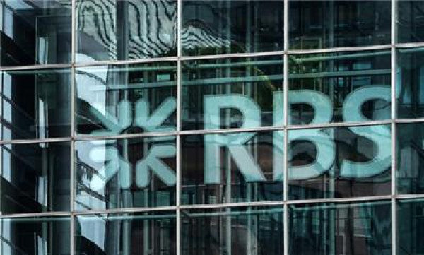 налоговые льготы, RBS, Royal Bank of Scotland