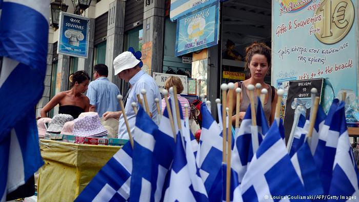 Греция, уклонение от уплаты налогов